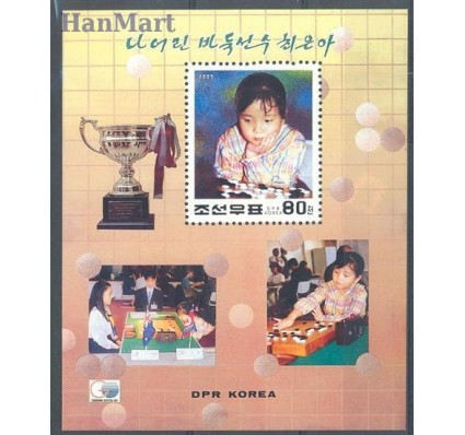 Znaczek Korea Północna 1997 Mi bl 361 Czyste **