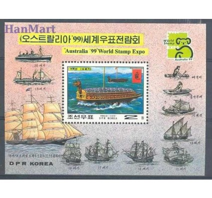 Znaczek Korea Północna 1999 Mi bl 418 Czyste **