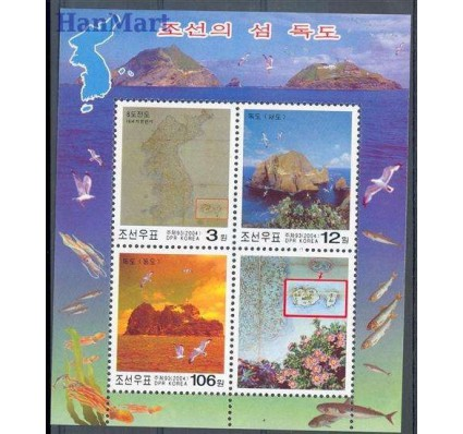 Znaczek Korea Północna 2004 Mi bl 577 Czyste **