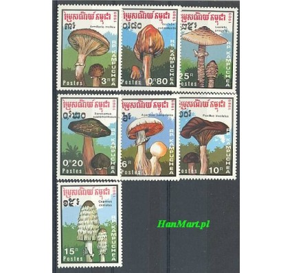 Znaczek Kambodża 1989 Mi 1048-1054 Czyste **