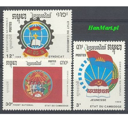 Kambodża 1989 Mi 1086-1088 Czyste **