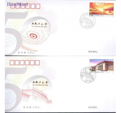 Znaczek Chiny 2009 Mi 4064-4065 FDC