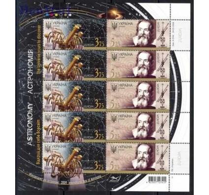 Znaczek Ukraina 2009 Mi ark 1032-1033 Czyste **