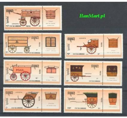 Znaczek Kambodża 1990 Mi 1097-1103 Czyste **