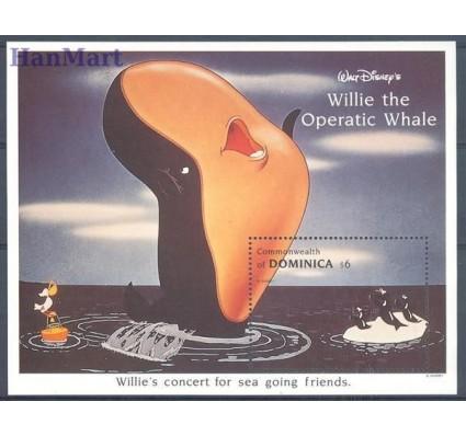 Znaczek Dominika 1993 Mi bl 252 Czyste **