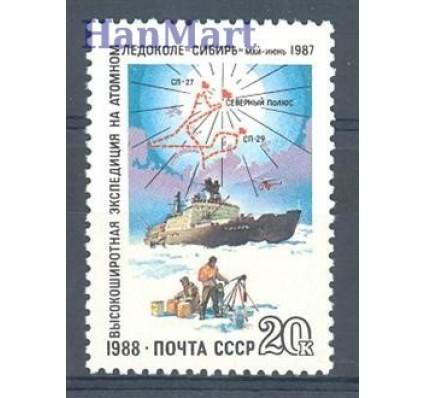 Znaczek ZSRR 1988 Mi 5882 Czyste **