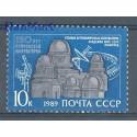 ZSRR 1989 Mi 5976 Czyste **