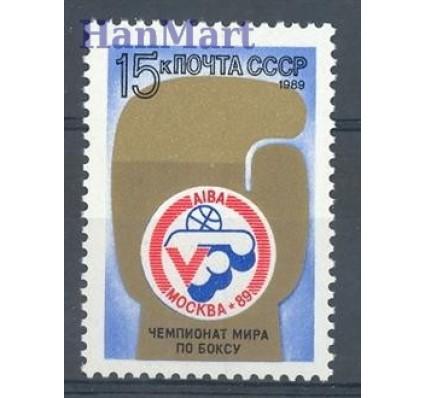 Znaczek ZSRR 1989 Mi 5990 Czyste **