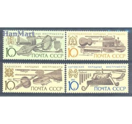 Znaczek ZSRR 1990 Mi 6126-6129 Czyste **