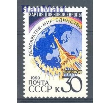 Znaczek ZSRR 1990 Mi 6157 Czyste **
