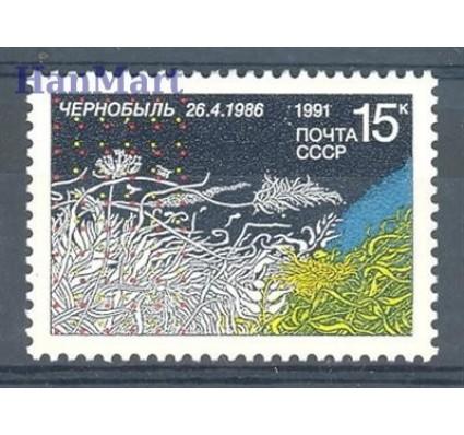 Znaczek ZSRR 1991 Mi 6164 Czyste **