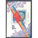ZSRR 1986 Mi bl 188 Czyste **