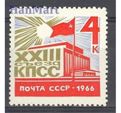 ZSRR 1966 Mi 3189 Czyste **