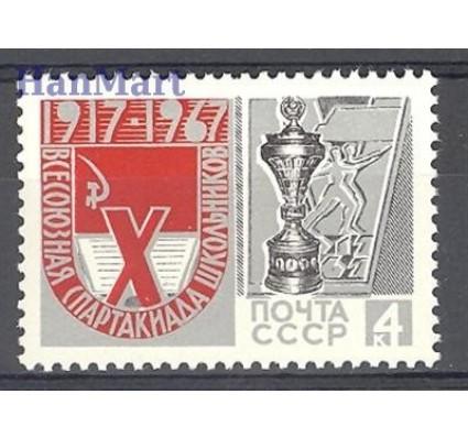 Znaczek ZSRR 1967 Mi 3356 Czyste **