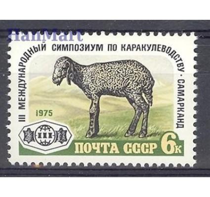Znaczek ZSRR 1975 Mi 4405 Czyste **