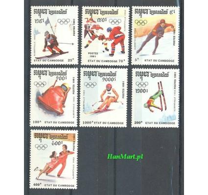 Znaczek Kambodża 1991 Mi 1204-1210 Czyste **