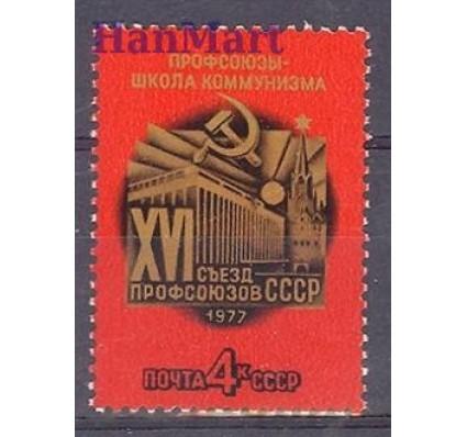 Znaczek ZSRR 1977 Mi 4574 Czyste **