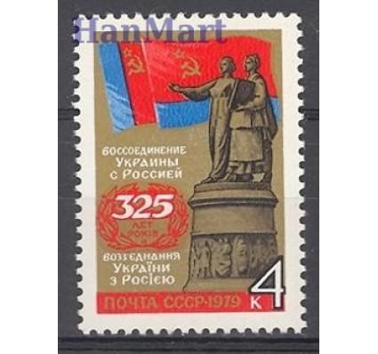 Znaczek ZSRR 1979 Mi 4817 Czyste **