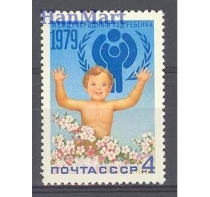 Znaczek ZSRR 1979 Mi 4848 Czyste **