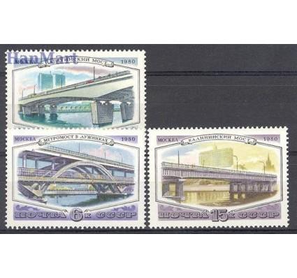 Znaczek ZSRR 1980 Mi 5023-5025 Czyste **