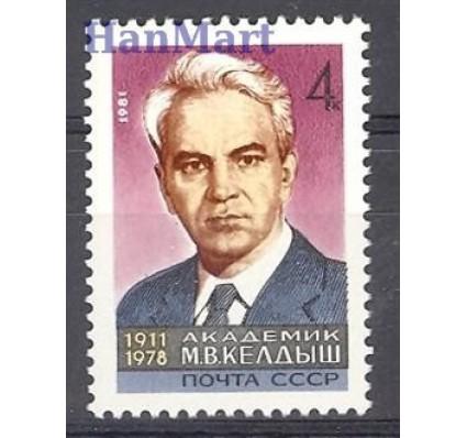Znaczek ZSRR 1981 Mi 5036 Czyste **