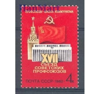 ZSRR 1982 Mi 5146 Czyste **