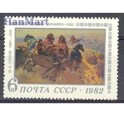 Znaczek ZSRR 1982 Mi 5188 Czyste **