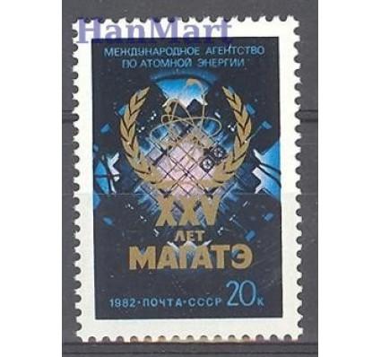 Znaczek ZSRR 1982 Mi 5208 Czyste **
