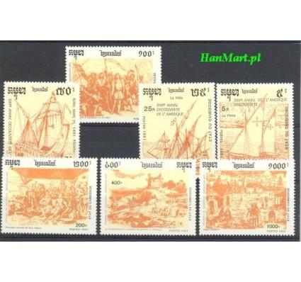 Znaczek Kambodża 1991 Mi 1245-1251 Czyste **