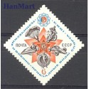 ZSRR 1983 Mi 5273 Czyste **