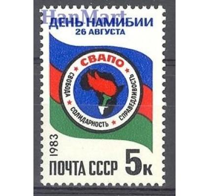 Znaczek ZSRR 1983 Mi 5302 Czyste **