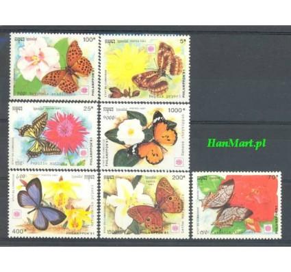 Kambodza 1979 Mi 1253-1259 Czyste **