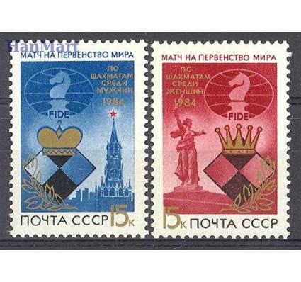 Znaczek ZSRR 1984 Mi 5431-5432 Czyste **