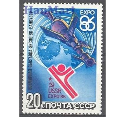 Znaczek ZSRR 1986 Mi 5589 Czyste **