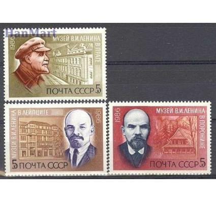 Znaczek ZSRR 1986 Mi 5597-5599 Czyste **