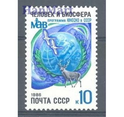 Znaczek ZSRR 1986 Mi 5608 Czyste **