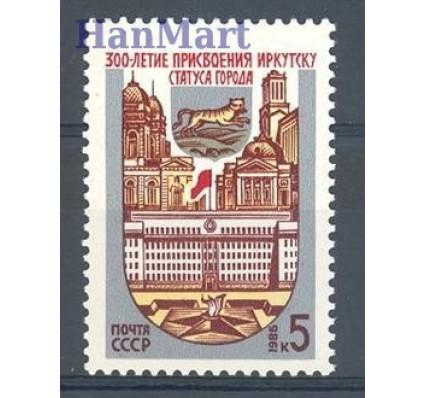 Znaczek ZSRR 1986 Mi 5620 Czyste **