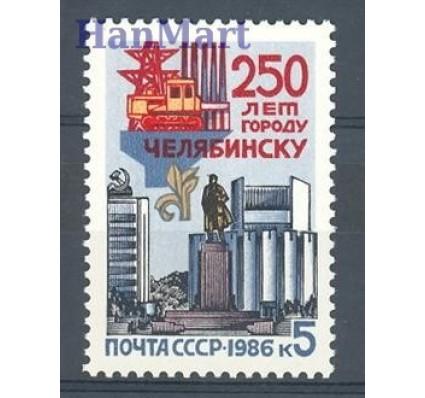 Znaczek ZSRR 1986 Mi 5641 Czyste **