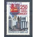 ZSRR 1986 Mi 5641 Czyste **
