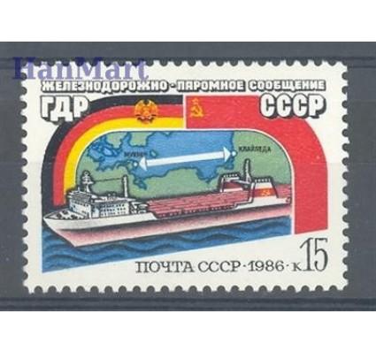 Znaczek ZSRR 1986 Mi 5642 Czyste **