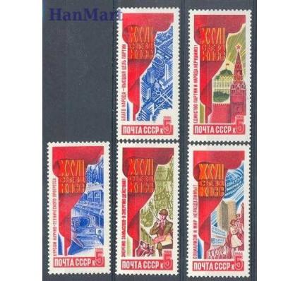 Znaczek ZSRR 1986 Mi 5665-5669 Czyste **