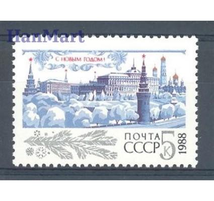 Znaczek ZSRR 1987 Mi 5777 Czyste **