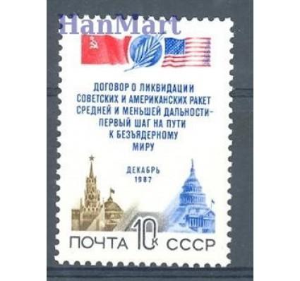 Znaczek ZSRR 1987 Mi 5779 Czyste **