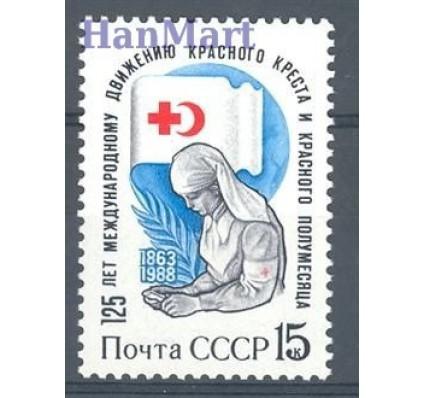 Znaczek ZSRR 1988 Mi 5805 Czyste **