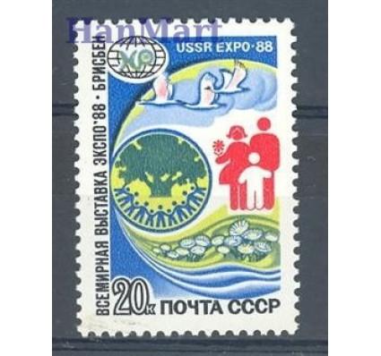 Znaczek ZSRR 1988 Mi 5822 Czyste **