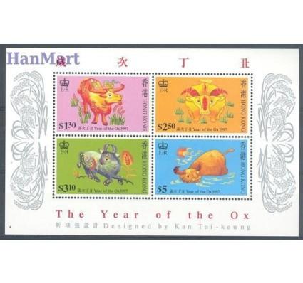 Znaczek Hong Kong 1997 Mi bl 45 Czyste **