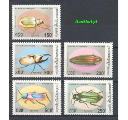 Kambodża 1994 Mi 1446-1450 Czyste **
