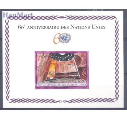 Znaczek Narody Zjednoczone Genewa 2005 Mi bl 20 Czyste **