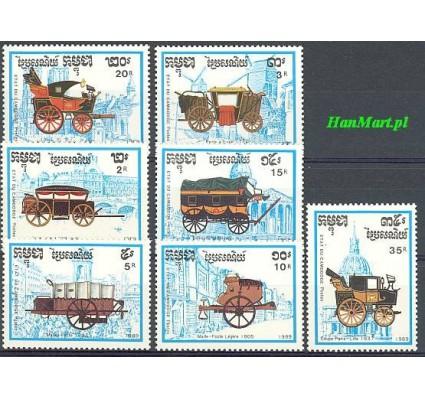 Znaczek Kambodża 1989 Mi 1067-1073 Czyste **