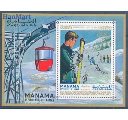 Znaczek Manama 1971 Mi bl 129 Czyste **